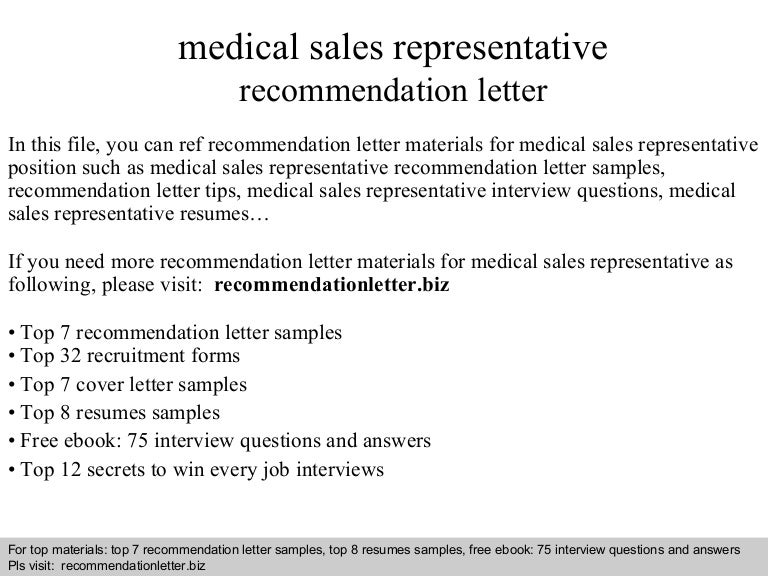 sample letter of recommendation from a doctor