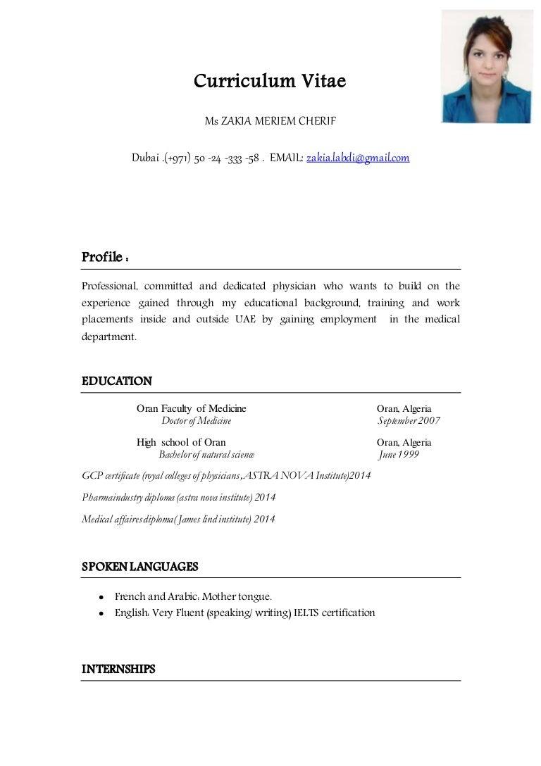 Medical zakia cherif resume 20140323 1betcityfo Choice Image