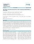 THE EFFECT OF KATUKAYADI BASTI IN ACNE VULGARIS (MUKHADUSHIKA)