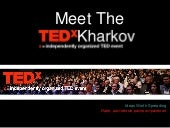Meet The TEDxKharkov в ХКП 2011