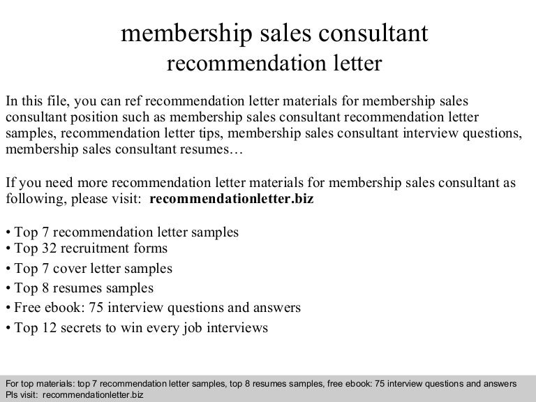 Membership sales consultant recommendation letter