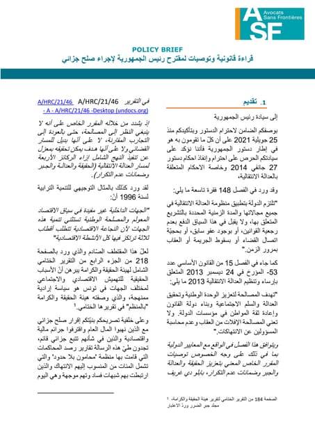 Memorandum reconciliation-asf-1