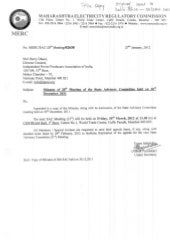 Minutes of 20th Meeting of the State Advisory Committee held on 30th December, 2011
