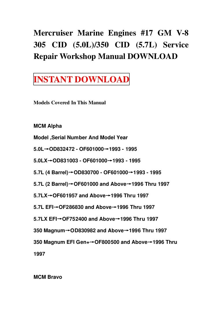 download 1993 1997 mercury mercruiser service repair manual 305 cid 5 0l 350 cid 5 7l