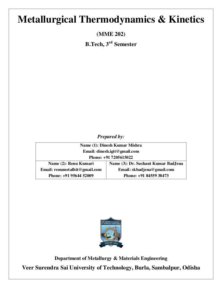 Thermal Science: Essentials of Thermodynamics, Fluid Mechanics, and Heat Transfer