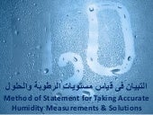 Method of statement for taking accurate humidity measurements by eng. juma yousef juma getco
