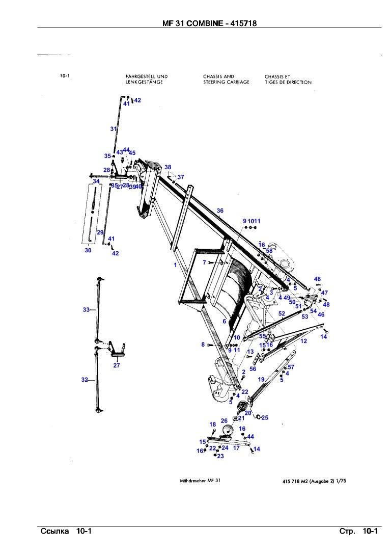 Massey Ferguson MF 31 parts catalog