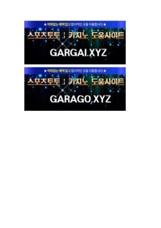 microsoftword-170928032044-thumbnail-3.j