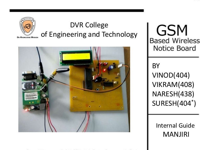 Mini project (GSM based wireless notice board)