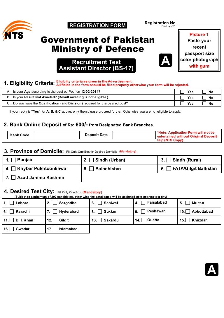 Ministry ofdefence 17