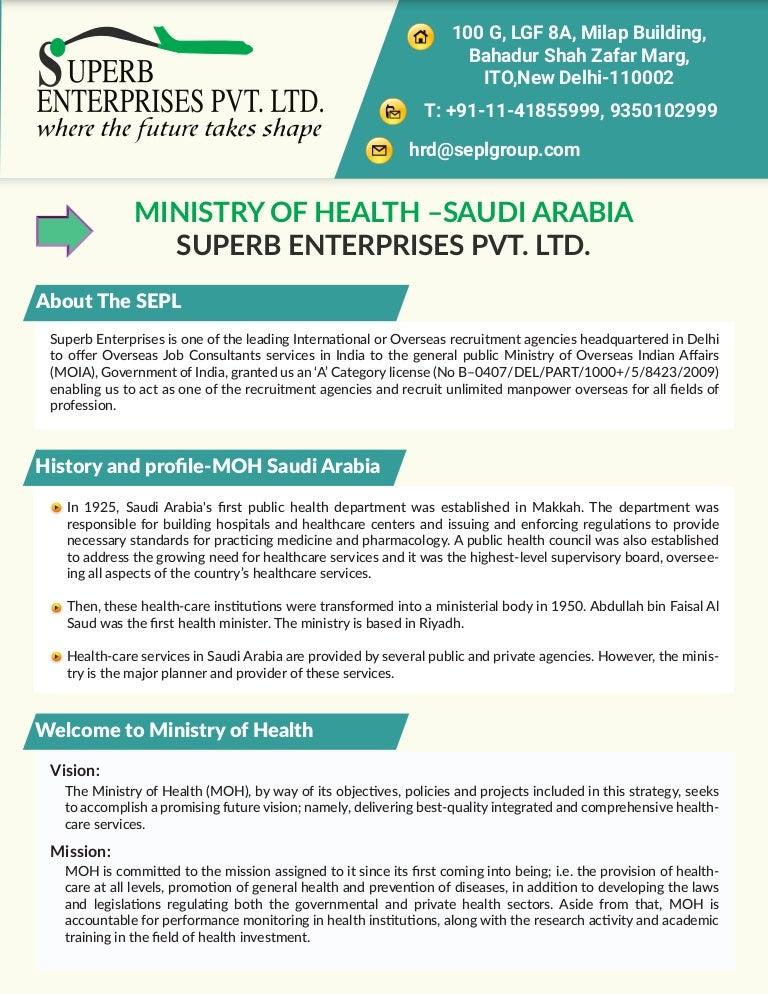 Ministry of health saudi arabia