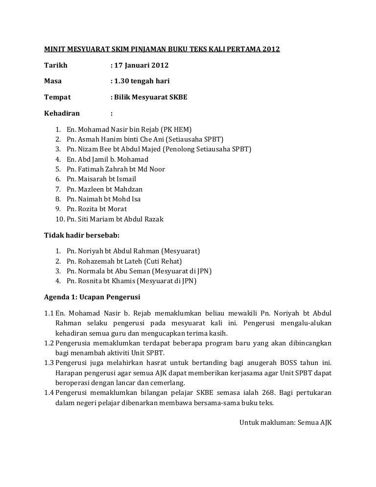 Minit Mesyuarat Skim Pinjaman Buku Teks Kali Pertama 2012
