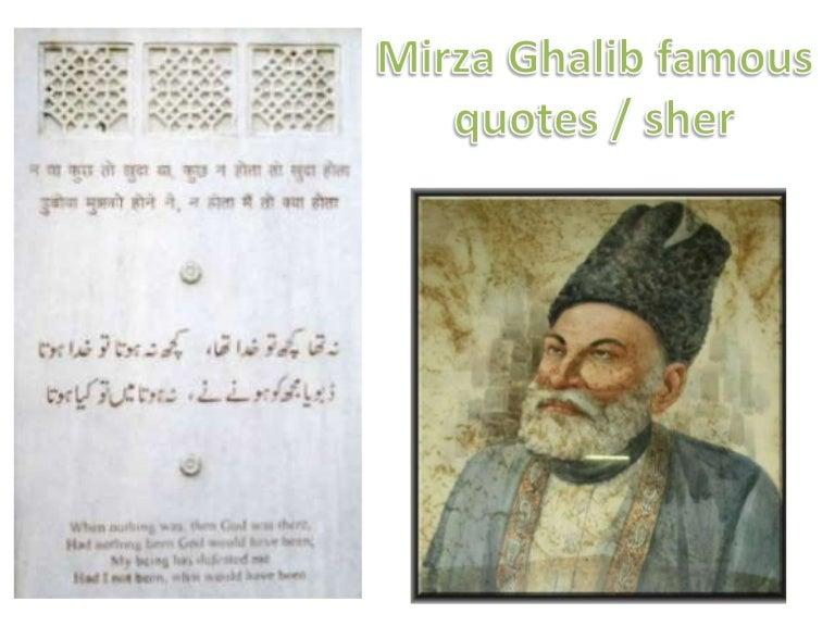 Ghalib Quotes 5