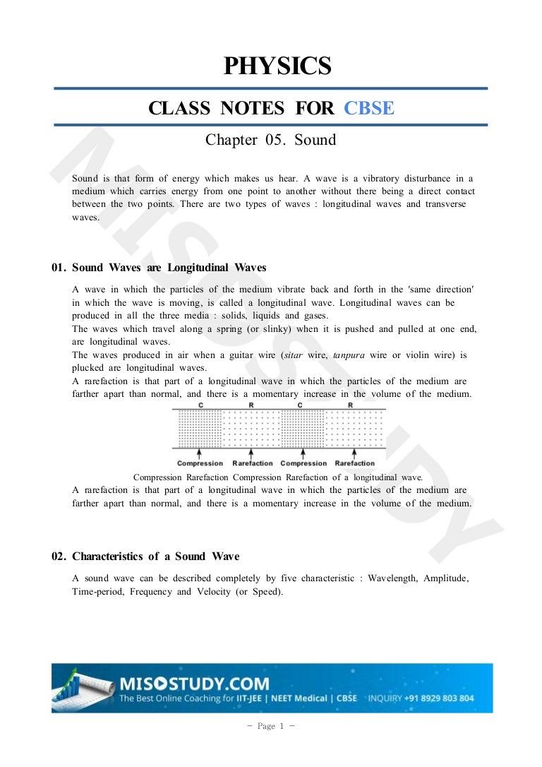 Sound Physics 9th Class notes for CBSE 2020