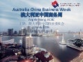 Chinese Investment in South Australia
