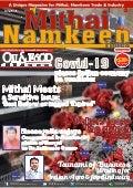 FUTURE OF FOOD INDUSTRY (My Published Article on Page NO.60