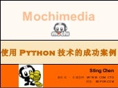 Mochimedia's Success Story - Case Study I (Python-based Company)