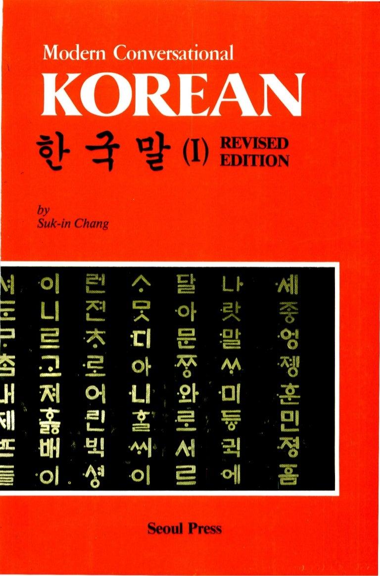 Modern Conversational Koreanpdf