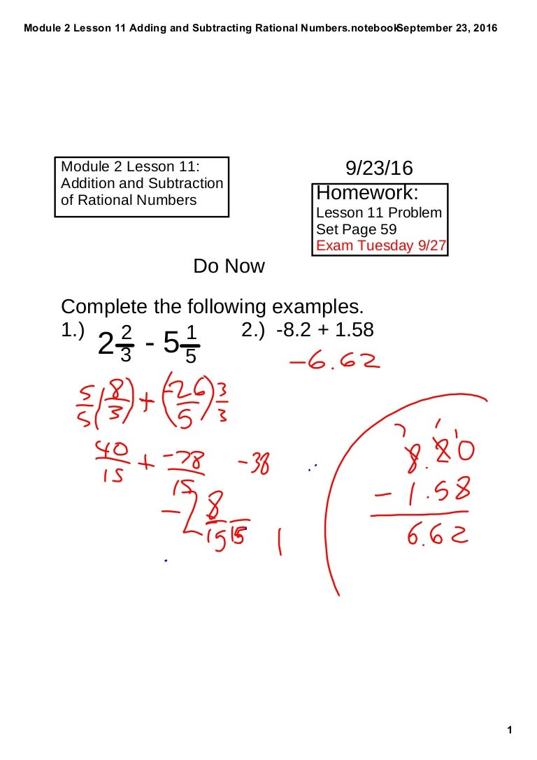 worksheet Subtracting Rational Numbers module 2 lesson 11 adding and subtracting rational numbers