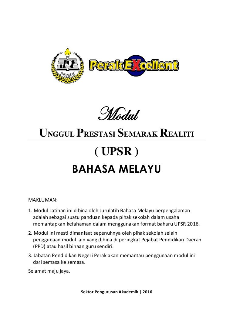 Modul Latihan Bahasa Melayu Format Baharu Upsr