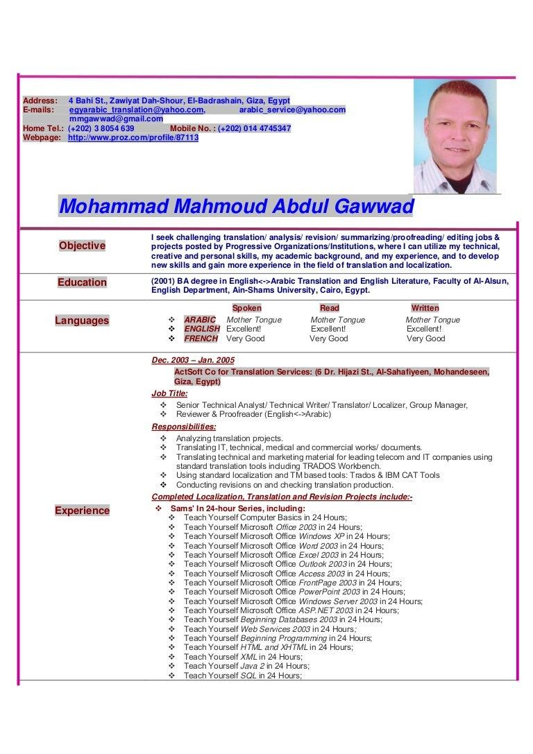 mohammadmahmoudabdulgawwad-160108011035-thumbnail-4.jpg?cb=1452215827