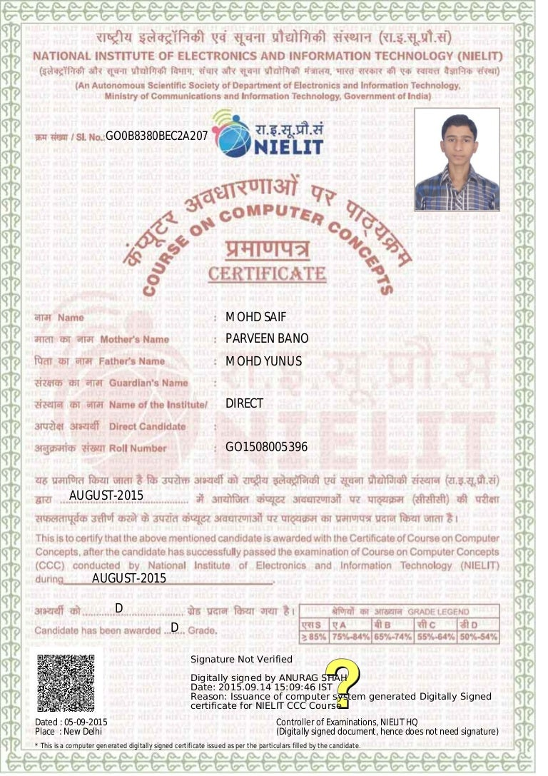 Mohd saif ccc result certificate xflitez Image collections