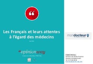 Olivia Cherche Un Plan Cul Sans Tabous à Lorient