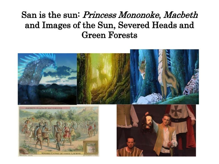 Images Of Spreading Forests Heads And The Sun In Mononoke Hime And