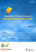 Monthly trend report_2012_08
