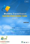 Monthly trend report 2013 02