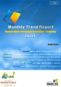 Monthly trend report_2월호_20120208