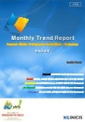 Monthly trend report_3월호_20120309