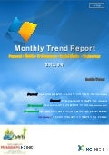 Monthly trend report_4월호_20120405