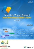 Monthly trend report_5월호_20120505