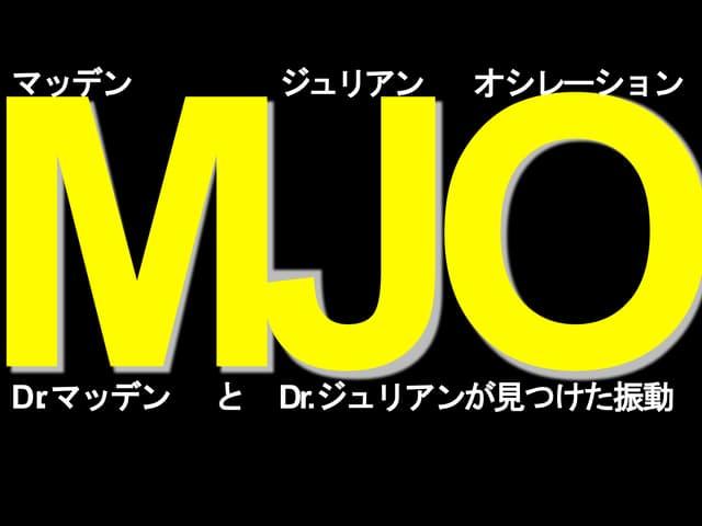 モテサクが純粋に思うこと(MJO)のお話 ラジオっぽいTV1000回記念@パンダスタジオ 160703