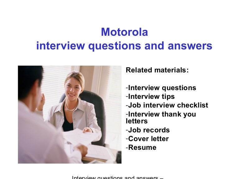 Motorola interview questions and answers Related materials: -Interview questions -Interview tips -Job interview checklist -Interview thank you letters -Job rec…