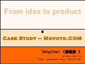 Movoto product design -  case study i