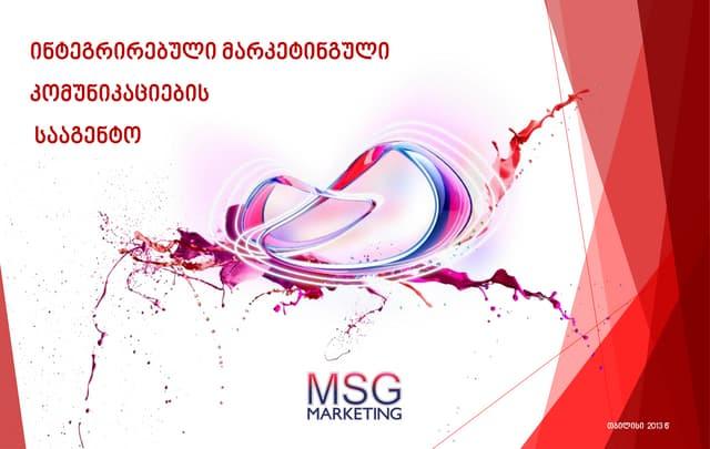 ციფრული ტექნოლოგიებისა და ინტერნეტ მარკეტინგის სააგენტო MSG Marketing