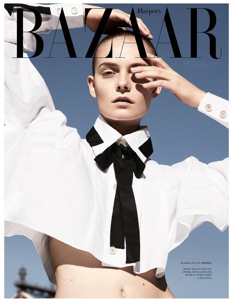 Make-Up Artist Misha Shahzada for Harper's Bazaar Kazakhstan