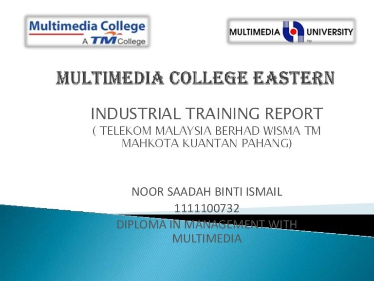 tm multimedia college