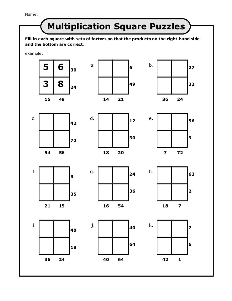 Resource image with multiplication squares printable