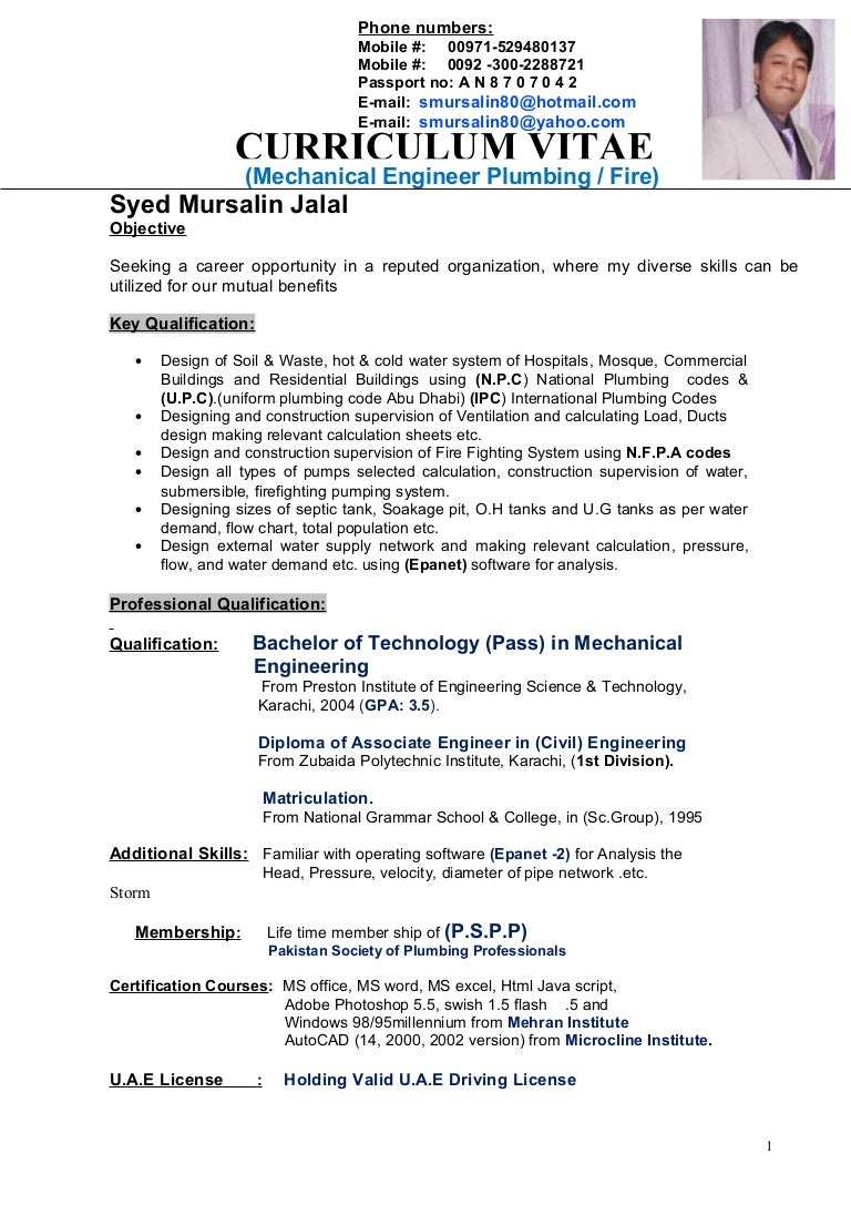 cv for the post of mechanical engineer