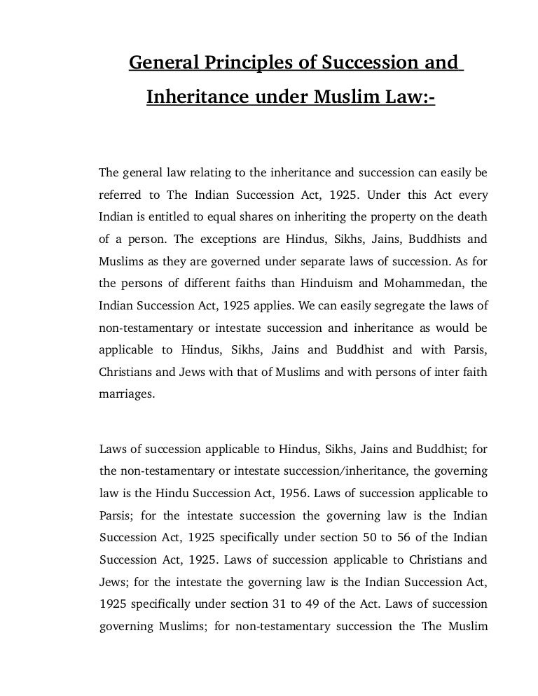 sharia law in india for property