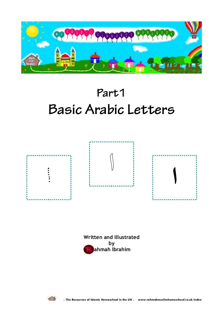 My arabic alphabet workbook 1 robcynllc Gallery