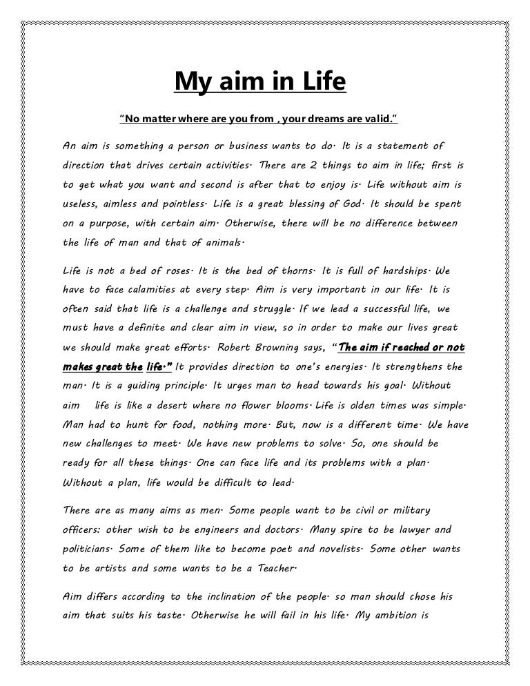 Life Goals – Narrative essay