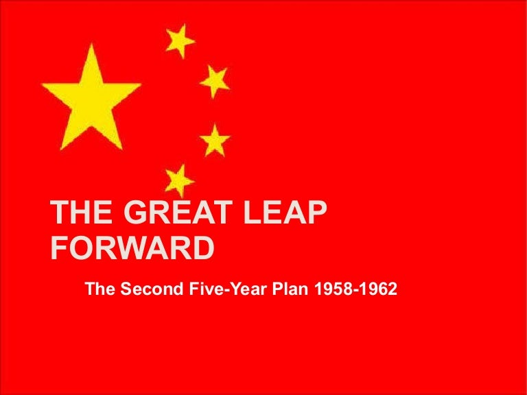 the great leap forward The 'great leap forward' - an attempt to rapidly develop communist china's agrarian economy between 1958 and 1961 - led to one of the most disastrous famines of all time.