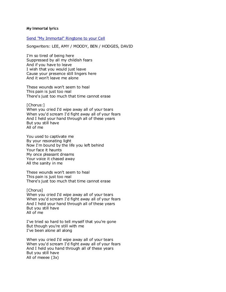 My immortal lyrics