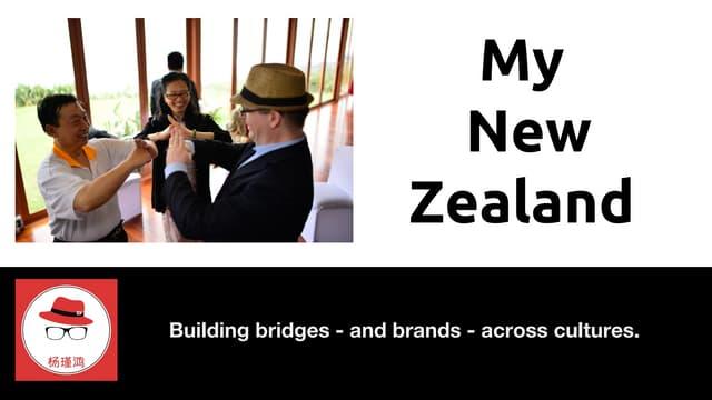 My New Zealand- partner pack updated Sept 2016