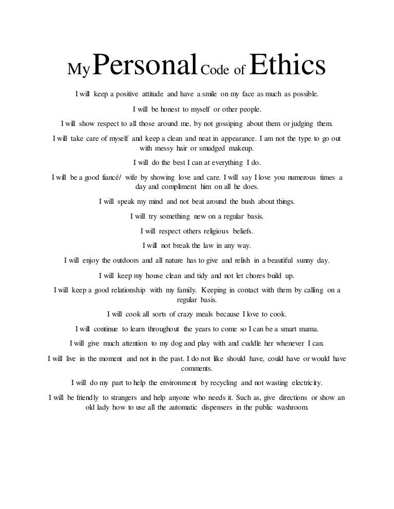 personal code of ethics