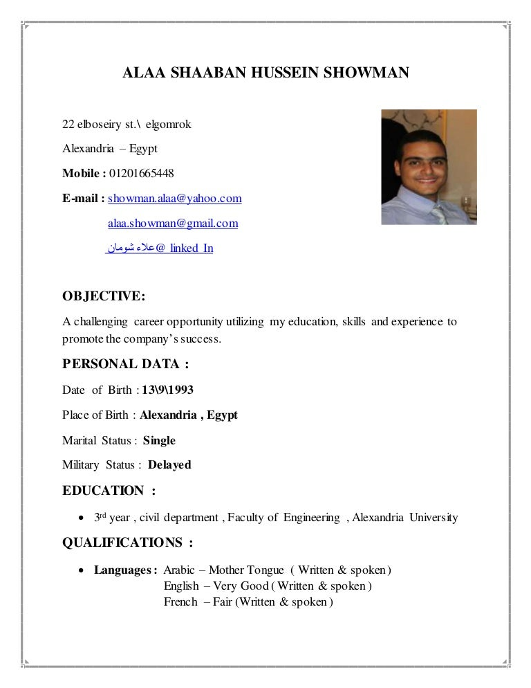 My Resume Please Find Enclosed Is My Resume With Regard To Please Find My  Resume Attached